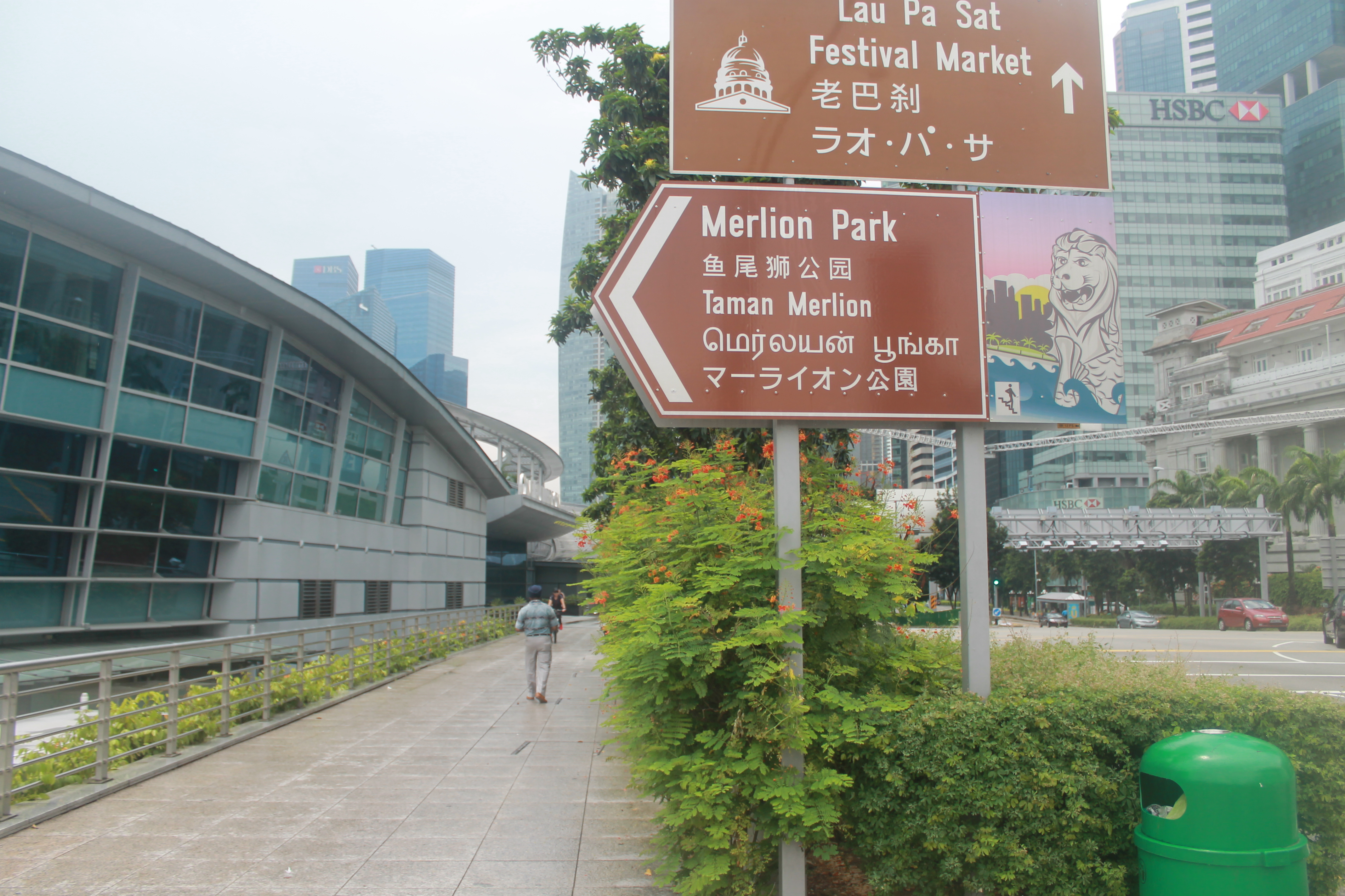 Satu Hari Jelajahi Wisata Kota Singapura Prabowo Bukan